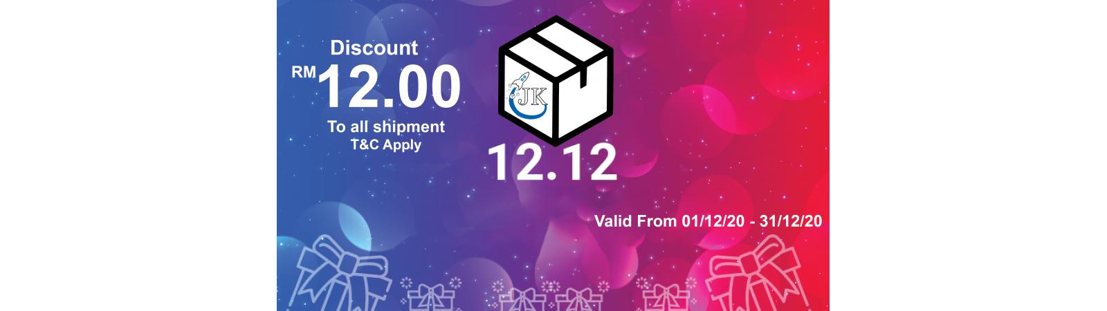 12.12 Promotion